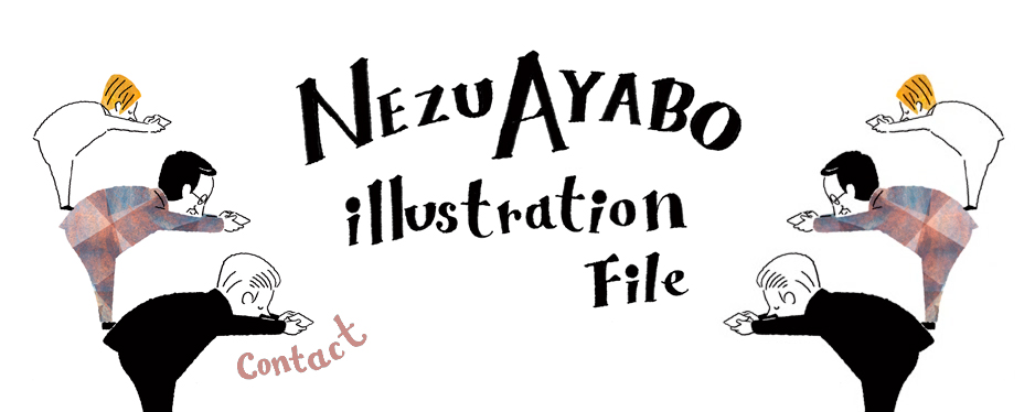 NezuAyabo illustration File